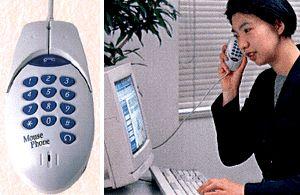 telephonemouse.jpg